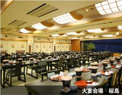 大宴会場:桜島